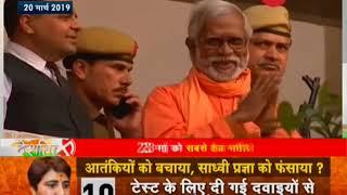 Deshhit: Did Congress save the terrorists and trap Sadhvi Pragya? - ZEENEWS