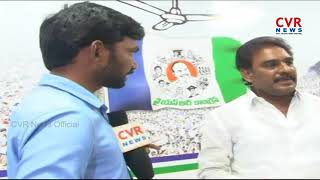 Face to Face With  YCP MLA Rama Krishna Reddy | CVR NEWS - CVRNEWSOFFICIAL