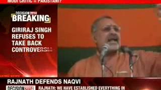 Giriraj Singh refuses to take back controversial remark - NEWSXLIVE