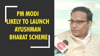 PM Modi is likely to launch national health insurance scheme Ayushman Bharat on Independence Day - ZEENEWS