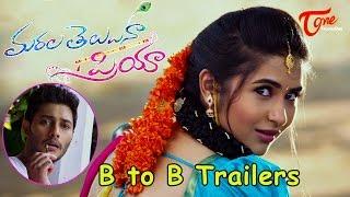 Marala Telupana Priya Movie B to B Trailers | Prince, Vyoma Nandi - TELUGUONE