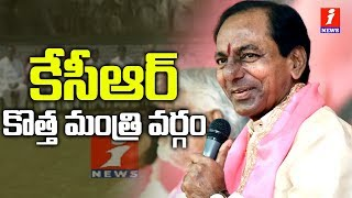 Portfolios Allocated to New Ministers in KCR Cabinet | Telangana Ministers Portfolios List | iNews - INEWS