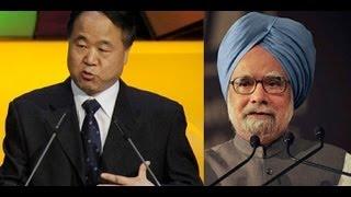 Chinese Manmohan Singh