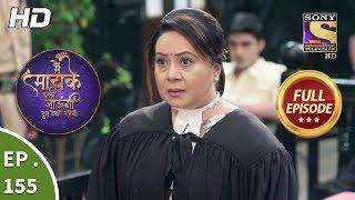 Main Maayke Chali Jaaungi Tum Dekhte Rahiyo - Ep 155 - Full Episode - 16th April, 2019 - SETINDIA