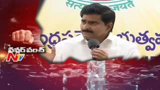 Devineni Uma Punch to Undavalli Arun Kumar and YS Jagan || Power Punch || NTV - NTVTELUGUHD