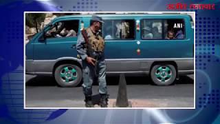 video : अफगानिस्तान में तीन दिनों में 70 पुलिसकर्मियों की मौत