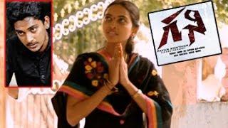 Gani   Telugu Short Film By   Nani Voola - YOUTUBE