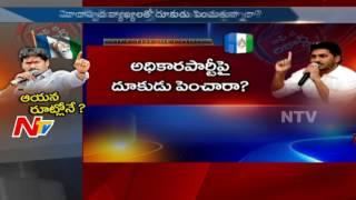 Is YS Jagan Following KCR Footsteps? || Off The Record || NTV - NTVTELUGUHD