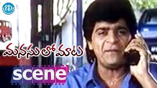 Manasulo Maata Movie Scenes - Ganesh babu Comedy || Jagapathi Babu, Srikanth - IDREAMMOVIES