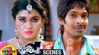 Dhanraj Flirts with Raghu Babu's Wife | Panileni Puliraju 2018 Telugu Full Movie Scenes - MANGOVIDEOS