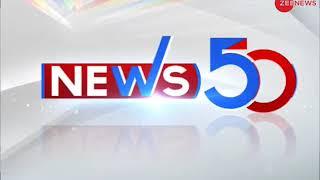 News50: Watch top news stories of today, 14th Nov. 2018 | देखिए आज की बड़ी खबरें - ZEENEWS