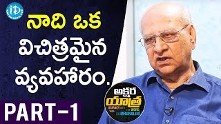Renowned Writer V. Rajarammohan Rao Interview Part #1 || Akshara Yathra With Mrunalini #20 - IDREAMMOVIES