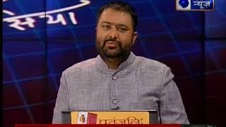 आज की ताजा ख़बरें | जम्मू कश्मीर और देश दुनिया से जुड़ी ताजा खबरें | Tonight with Deepak Chaurasia - ITVNEWSINDIA