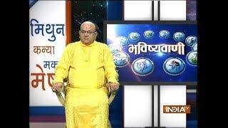 Bhavishyavani | September 18, 2018 ( Full ) - INDIATV