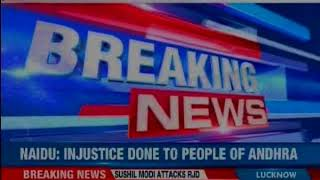 Uddhav Thackeray may hold meeting to decide stand on TDP's no confidence motion - NEWSXLIVE