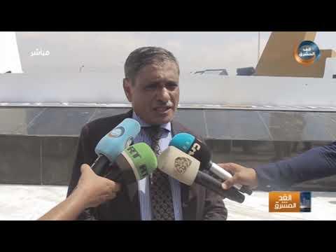 افتتاح مشروع النصب التذكاري وساحة شهداء حضرموت في المكلا