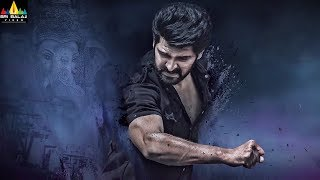Aswathama Concept Teaser | Latest Telugu Trailers 2019 | Naga Shaurya, Mehreen | Sri Balaji Video - SRIBALAJIMOVIES