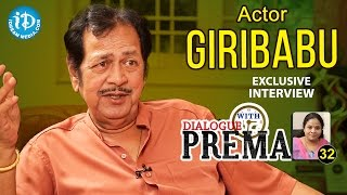 Actor Giribabu Exclusive Interview || Dialogue With Prema || Celebration Of Life #32 - IDREAMMOVIES