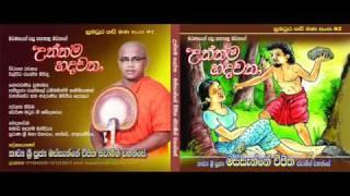 KAVI BANA - UTHTHAMA HADAVATHA - Lankatv.Net