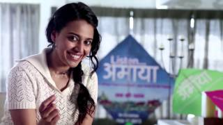 Swara Bhaskar as Amaya Krishnamoorthy - Listen Amaya - YouTube