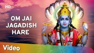 Om Jai Jagadish Hare - Aarti of Lord Vishnu - ओम जय जगदीश हरे आरती - BHAKTISONGS