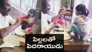 Mohan Babu Playing With Kids | Super Cute Video | TFPC - TFPC
