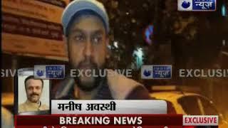 मुंबई अग्निकांड का आरोपी युग तुली ने किया सरेंडर; पिछले 17 दिन से फरार था - ITVNEWSINDIA