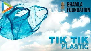 Tik Tik Plastic Official Song |#Beatplasticpollution Anthem | Bhamla Foundation | Shaan - HUNGAMA