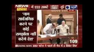 India News: Superfast 222 News in 22 minutes on 18th October 2014, 7:00 AM - ITVNEWSINDIA