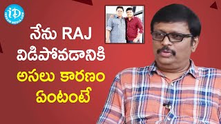 Music Director Koti Clarifies Rumors About Raj | Frankly With TNR | Celebrity Buzz With iDream - IDREAMMOVIES