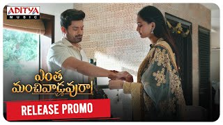 Entha Manchivaadavuraa Release Promo | Kalyan Ram | Mehreen | Gopi Sundar | #EMVonJan15th - ADITYAMUSIC