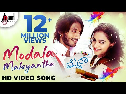 "Modala Male ""Official HD Video"" - MYNAA Feat. Chetan and Nithya Menon"