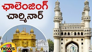 Telangana To Develop Charminar As Punjab Golden Temple | Mango News - MANGONEWS