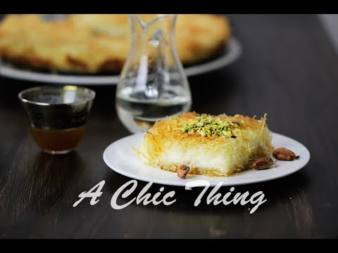 Arabic Cooking Recipes and Kunafa,