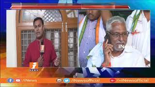 Political Parties Speed Up Election Campaign In Karimnagar | TRS Vs Mahakutami | iNews - INEWS