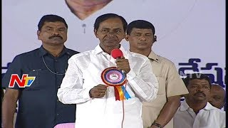 Telangana CM KCR Speech at Laying Foundation Stone for Reddy Hostel || NTV - NTVTELUGUHD