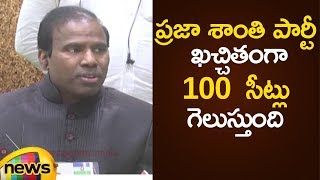 KA Paul Says Praja Shanti Party Will Win 100 Seats In AP 2019 Elections | KA Paul Press Meet - MANGONEWS