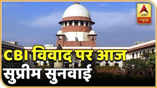 CBI Vs CBI: Supreme Court to hear the case today | Namaste Bharat - ABPNEWSTV