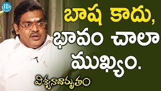Sirivennela Seetharama Sastry About Andela Ravamidhi Song | Swarna Kamalam | #Viswanadhamrutham - IDREAMMOVIES
