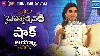 Samantha About Bala Tripura Mani Song and Dance Steps | TFPC - TFPC