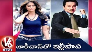 Jackie Chan to romance with Ileana D'Cruz in KungFuYoga movie