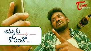 Funny Satire on NTR Nannaku Prematho - TELUGUONE