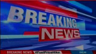 Finance, Oil ministry officials meet PM over fuel price hike - NEWSXLIVE
