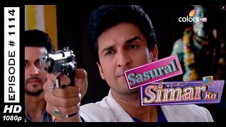 Sasural Simar Ka : Episode 1417 - 27th February 2015