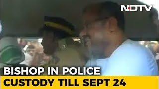 Bishop Arrested For Allegedly Raping Kerala Nun Stood Smiling In Court - NDTV