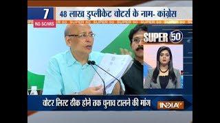 Super 50 : NonStop News | September 16, 2018 - INDIATV