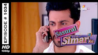 Sasural Simar Ka : Episode 1337 - 26th November 2014