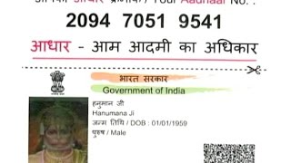 Aadhaar Card For Lord Hanuman, And He Also Has A Phone Number - ETV2INDIA