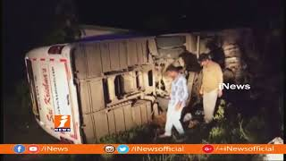 5 Wounded as Krishna Travels Bus Roll Over at Aitipamula | Nalgonda | iNews - INEWS