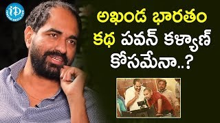 I never planned anything in my life - Director Krish | Pawan Kalyan | Celebrity Buzz With iDream - IDREAMMOVIES